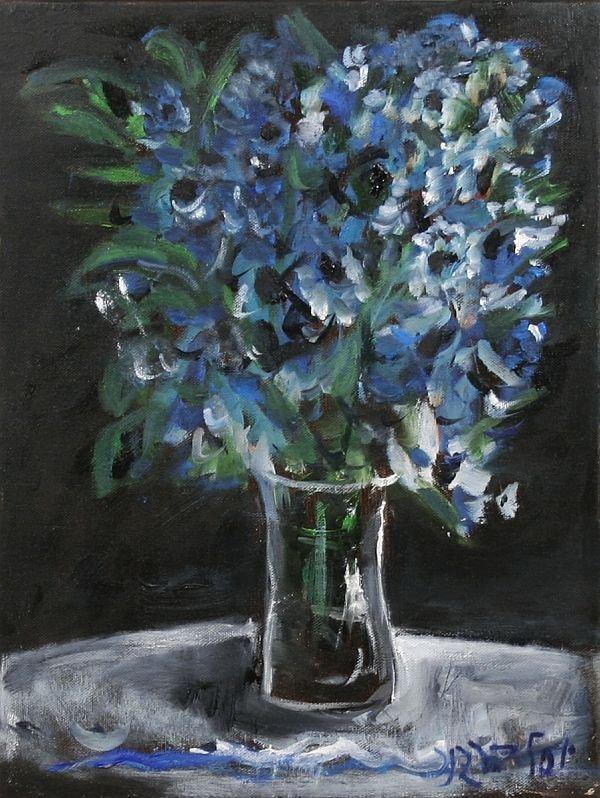 397: YOSL BERGNER b1920 Israeli Oil Painting Jewish