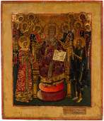 A RUSSIAN ICON SIGNED BY M. ARKHIPOVSKY OF THE EXTENDED