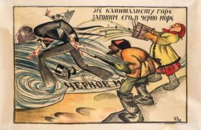 A 1920 Anti Capitalist Propaganda Poster By Nikolai