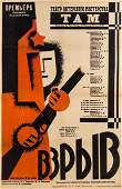 A RARE EARLY SOVIET THEATER PRODUCTION POSTER FOR VZRIV