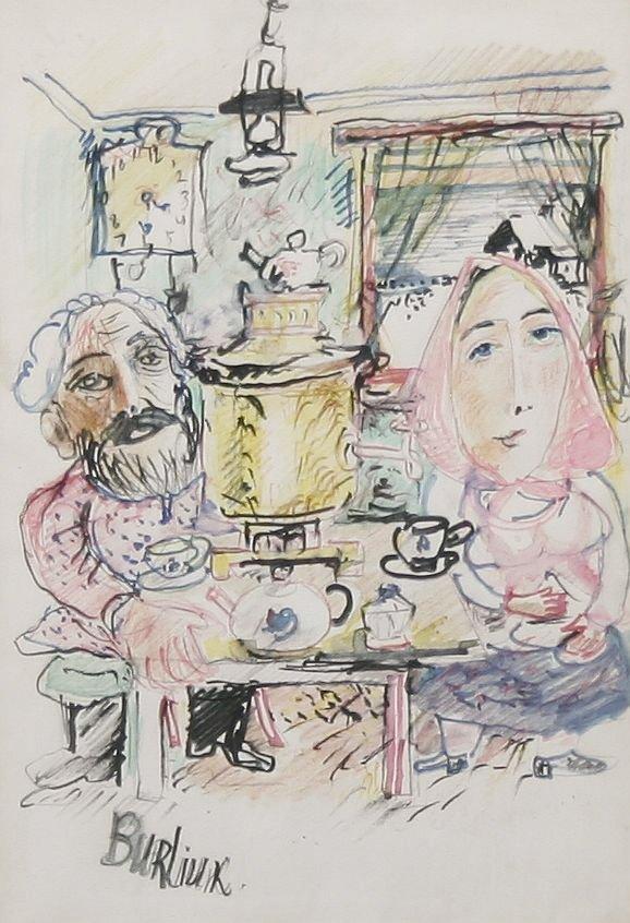 70: DAVID BURLIUK B1882 Russian Painting w Samovar