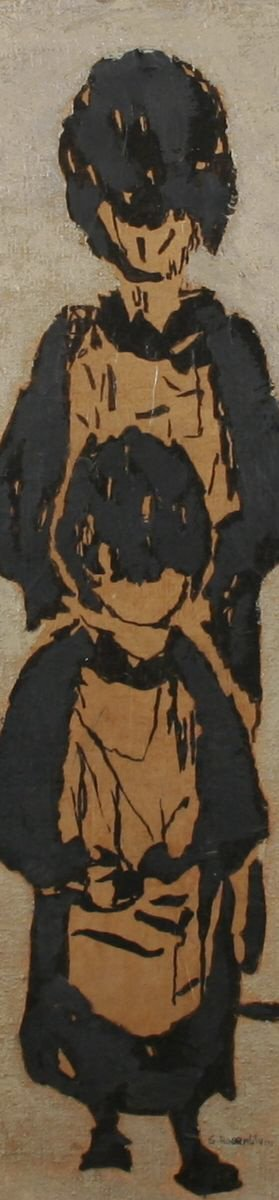 208: SADIE ROSENBLUM B1899 Oil Painting Children - 2