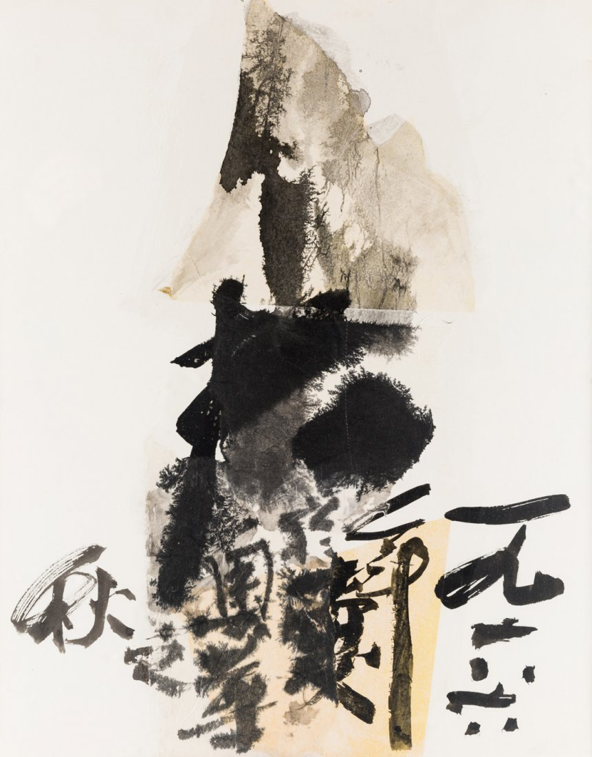 CHUANG CHE (CHINESE B. 1934)