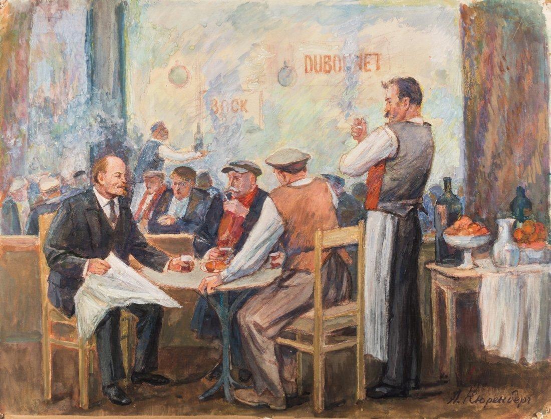 AMSCHEY MARKOVICH NURENBERG (RUSSIAN 1887-1979)