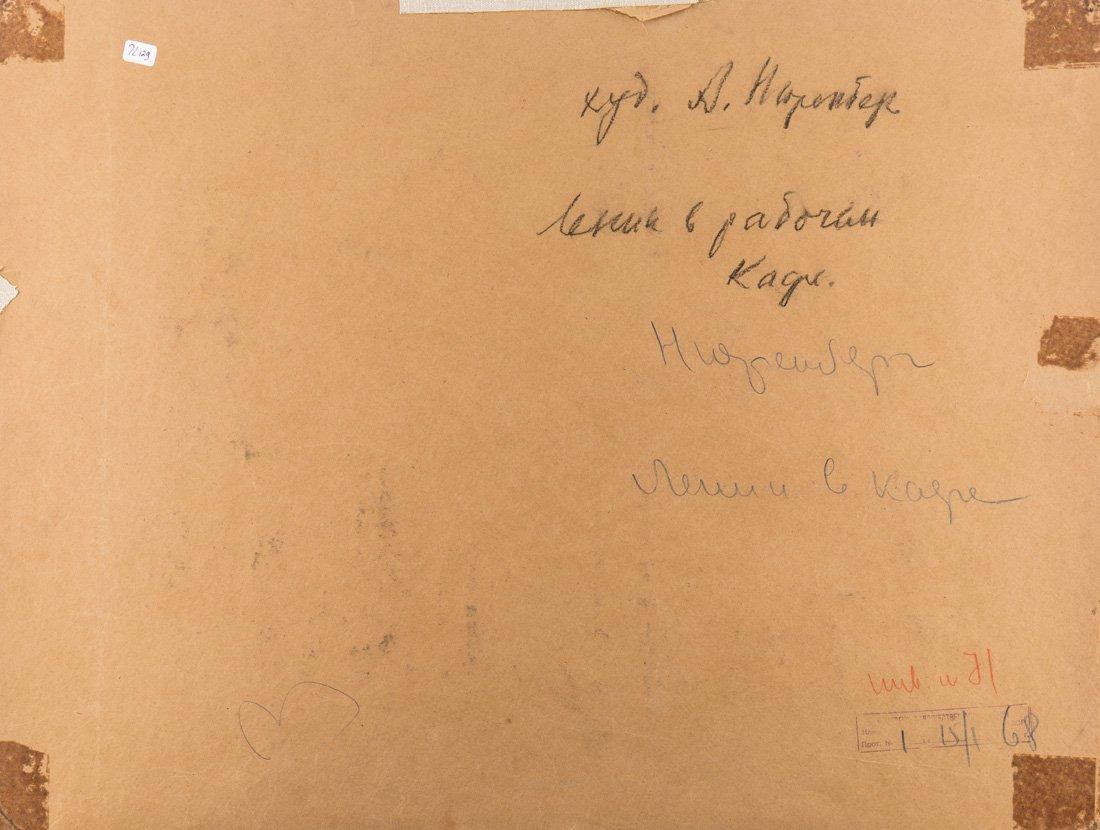 AMSCHEY MARKOVICH NURENBERG (RUSSIAN 1887-1979) - 3