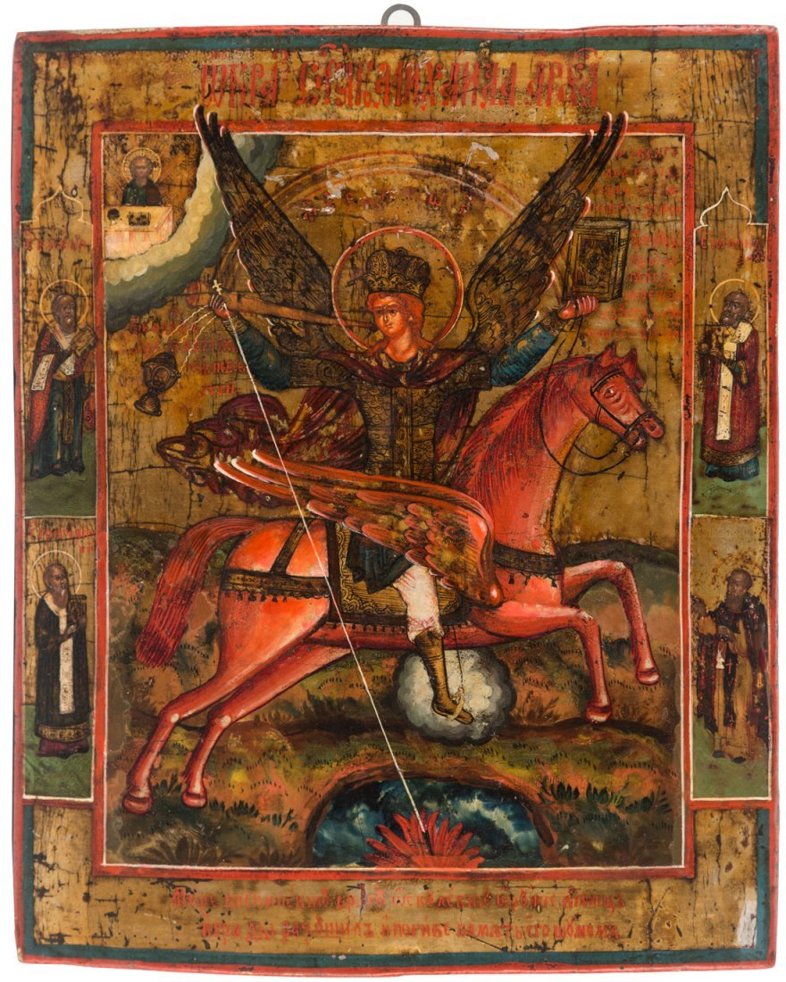 A RUSSIAN ICON OF THE ARCHANGEL MICHAEL, 18TH OR 19TH