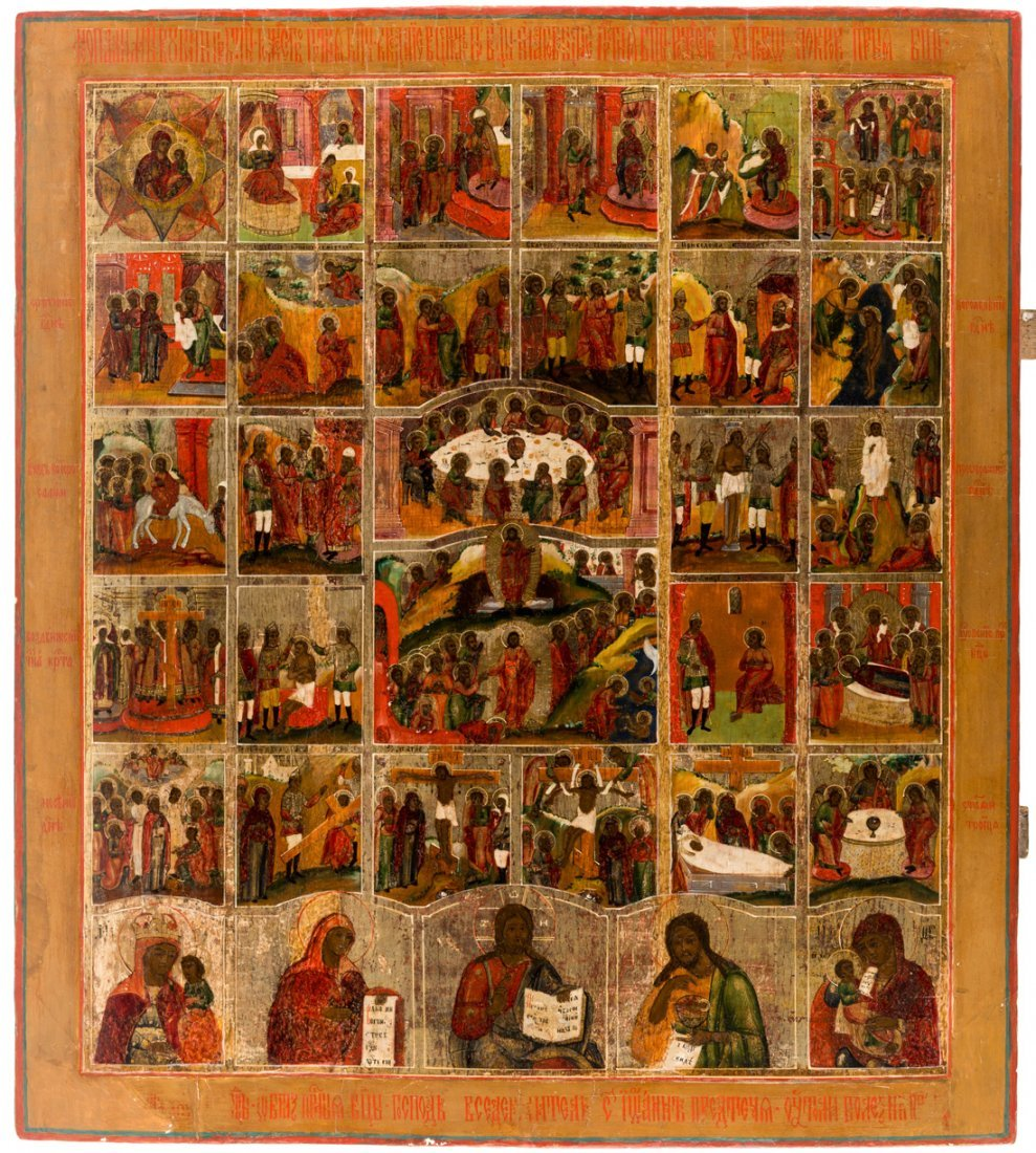 A LARGE RUSSIAN ICON OF THE RESURRECTION WITH FEASTS,