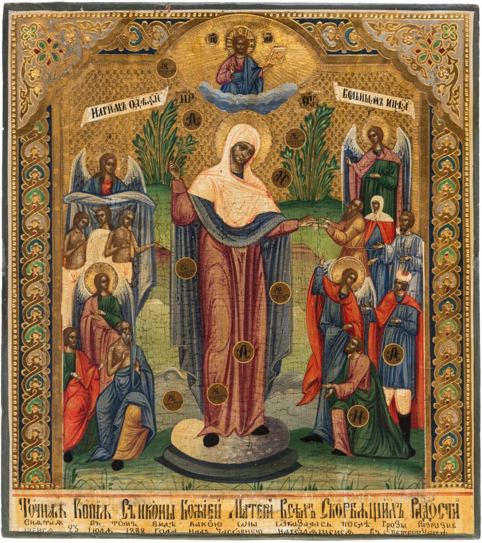 A RUSSIAN ICON OF THE MOTHER OF GOD JOY TO THOSE WHO