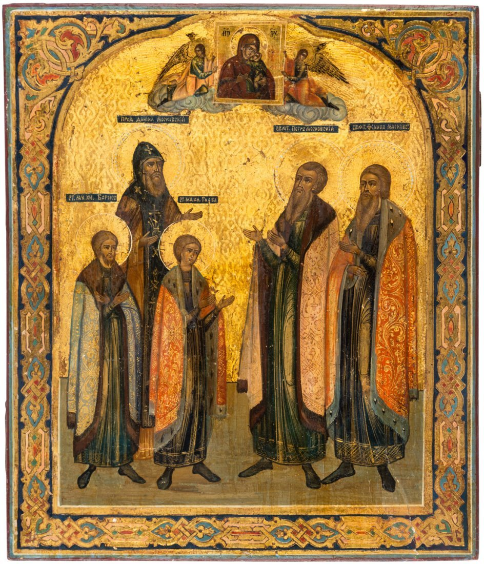 A RUSSIAN ICON OF FIVE SELECT SAINTS AND MARTYRS, 19TH