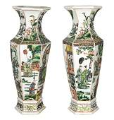 A PAIR OF LARGE CHINESE FAMILLE VERTE STYLE PORCELAIN