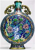 ANTIQUE CHINESE CLOISONNE MOON FLASK 18th-19th century