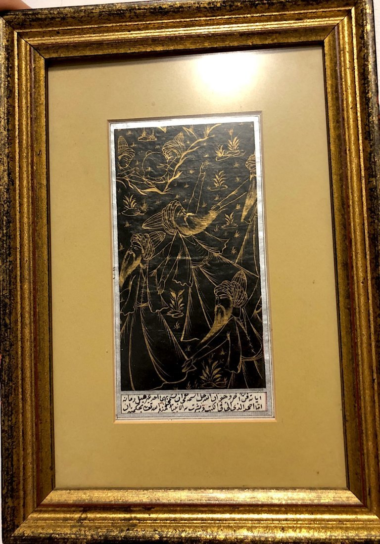 ANTIQUE ISLAMIC PAINTING WITH CALLIGRAPHY