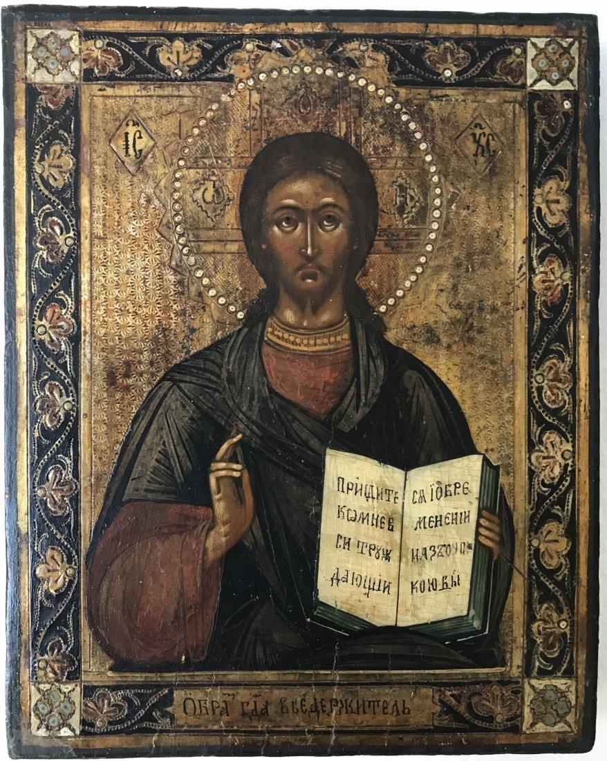 Russian Icon Christ Pantocrator. Russia, 19th century,
