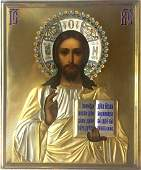 Russian Icon Christ Pantocrator Russia 19th century