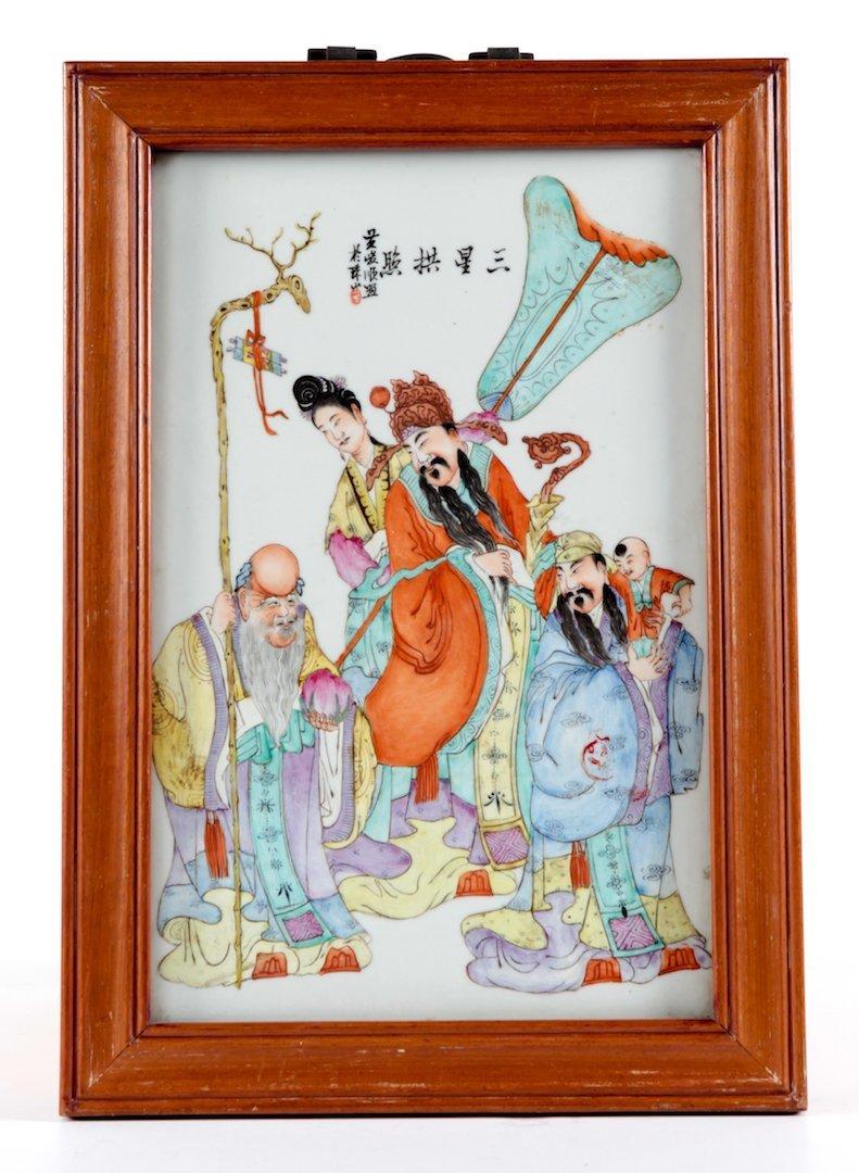 Chinese Famille Rose Porcelain Plaque Republic Period