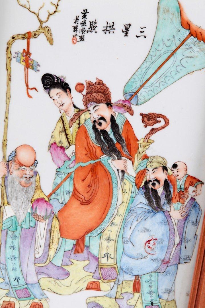 Chinese Famille Rose Porcelain Plaque Republic Period - 2