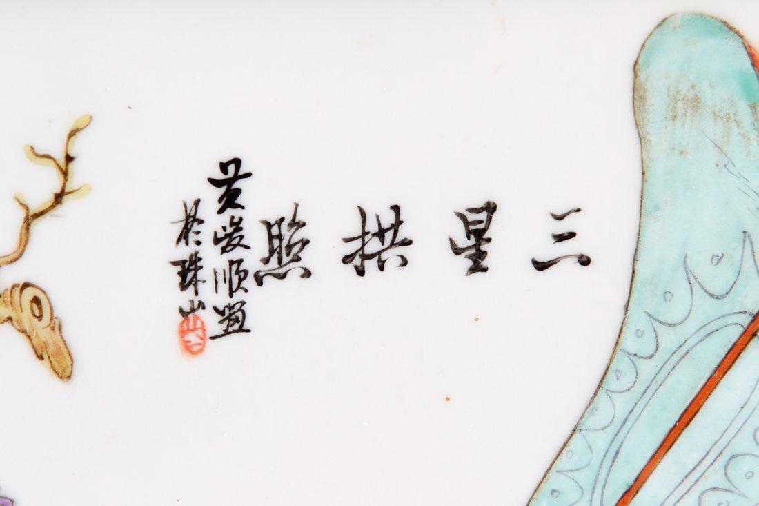 Chinese Famille Rose Porcelain Plaque Republic Period - 3