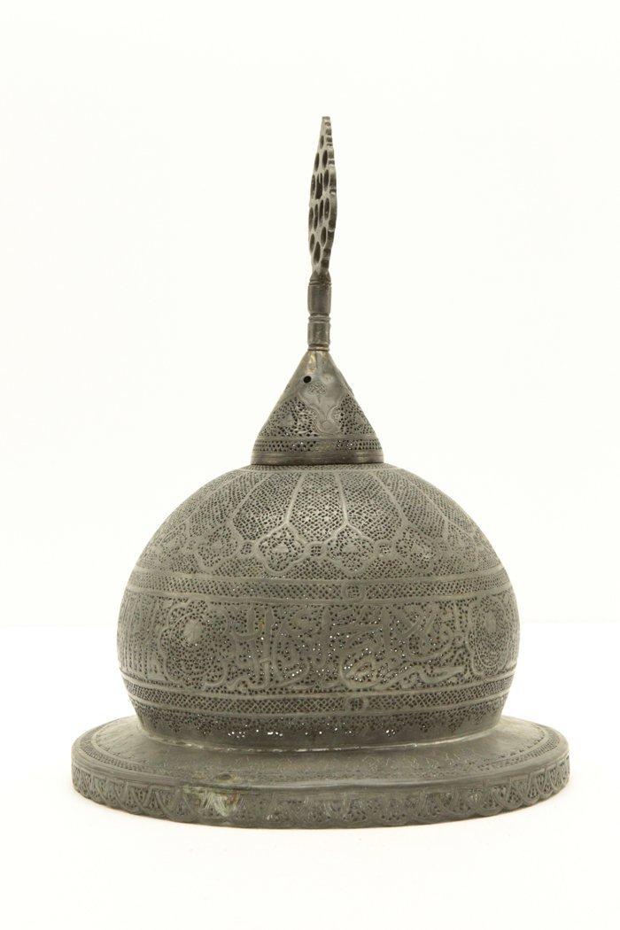 Islamic Tint Brass Mosque Lamp w/Calligraphy - 2