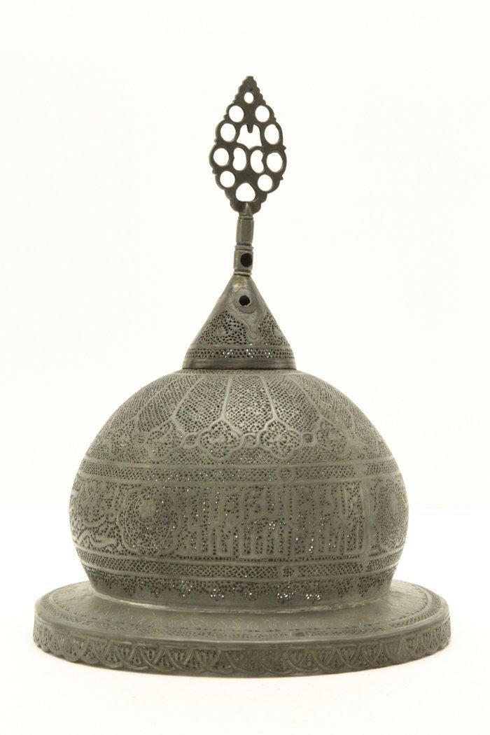 Islamic Tint Brass Mosque Lamp w/Calligraphy - 3