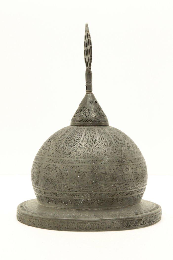 Islamic Tint Brass Mosque Lamp w/Calligraphy - 4