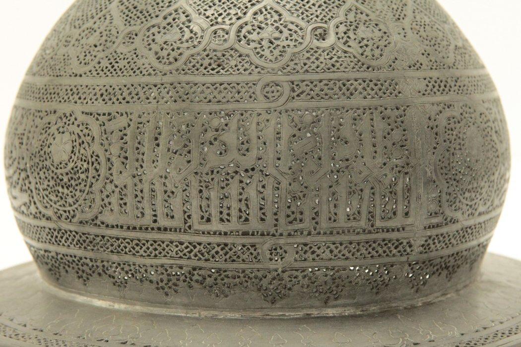 Islamic Tint Brass Mosque Lamp w/Calligraphy - 6