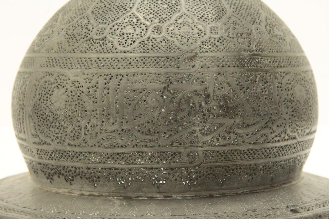 Islamic Tint Brass Mosque Lamp w/Calligraphy - 7