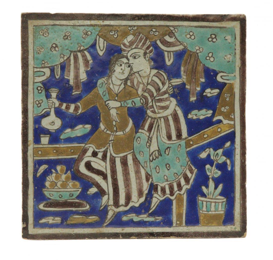 Turkish Kutaya Tile
