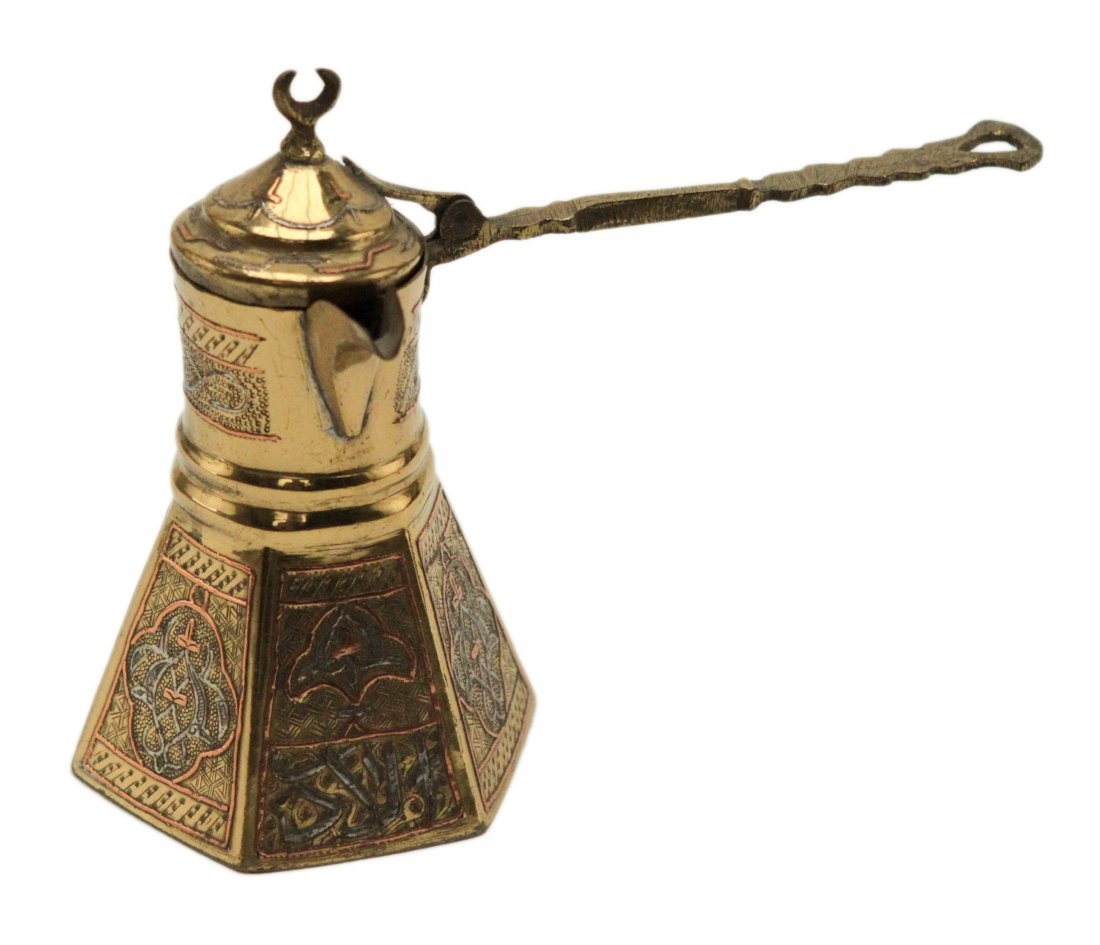 Turkish Brass Silver and Copper Inlay Coffee Pot