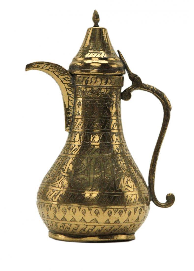 Turkish Brass Coffee Pot Engraved