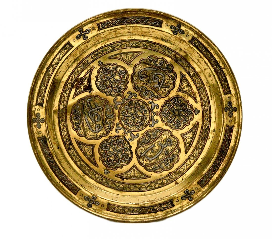 Islamic Brass Copper & Silver Inlay Plate