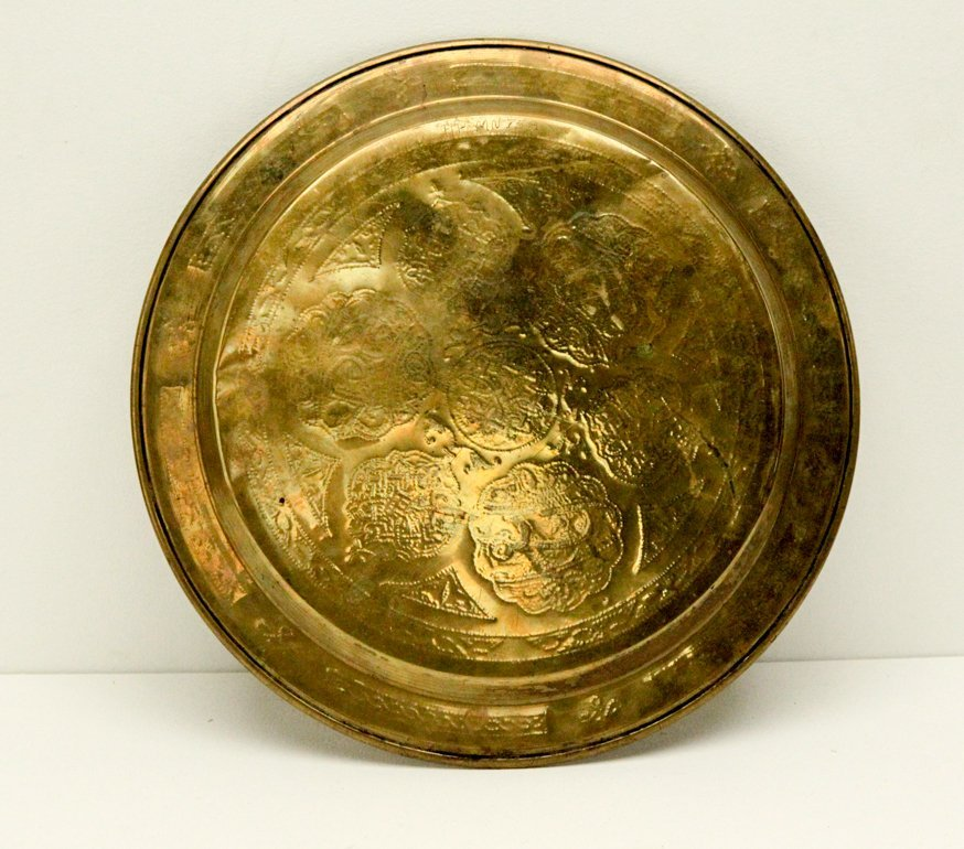 Islamic Brass Copper & Silver Inlay Plate - 2