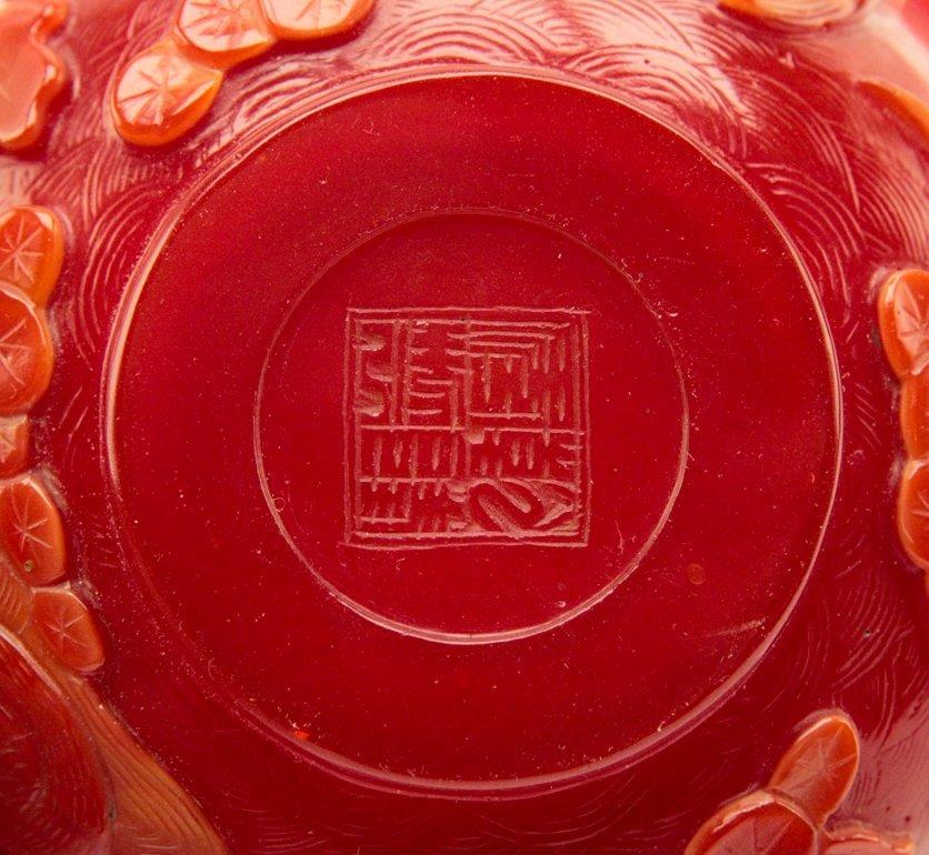 Chinese Peking Bowl - 7