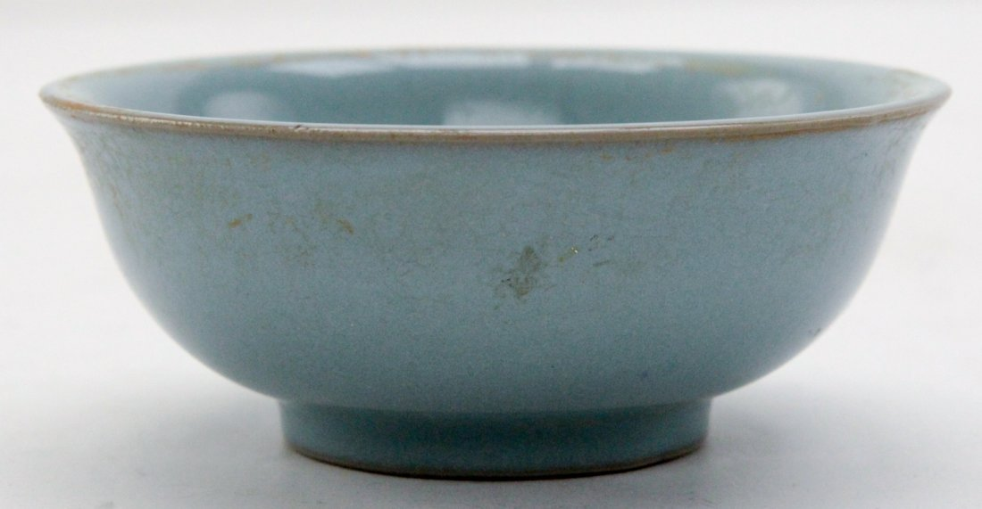 Chinese Light Blue Pottery Bowl - 2
