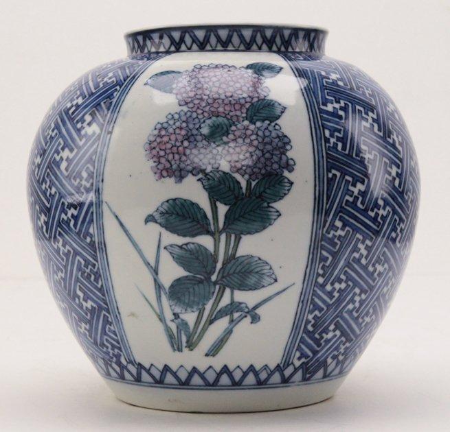 Asian Porcelain Pot - 2