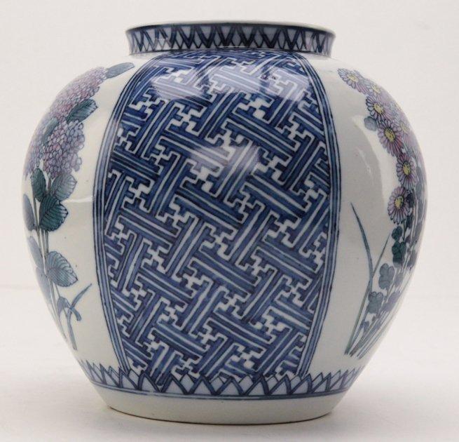 Asian Porcelain Pot - 3