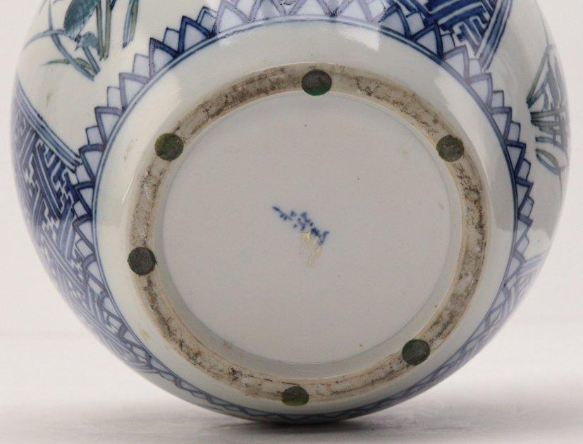 Asian Porcelain Pot - 4