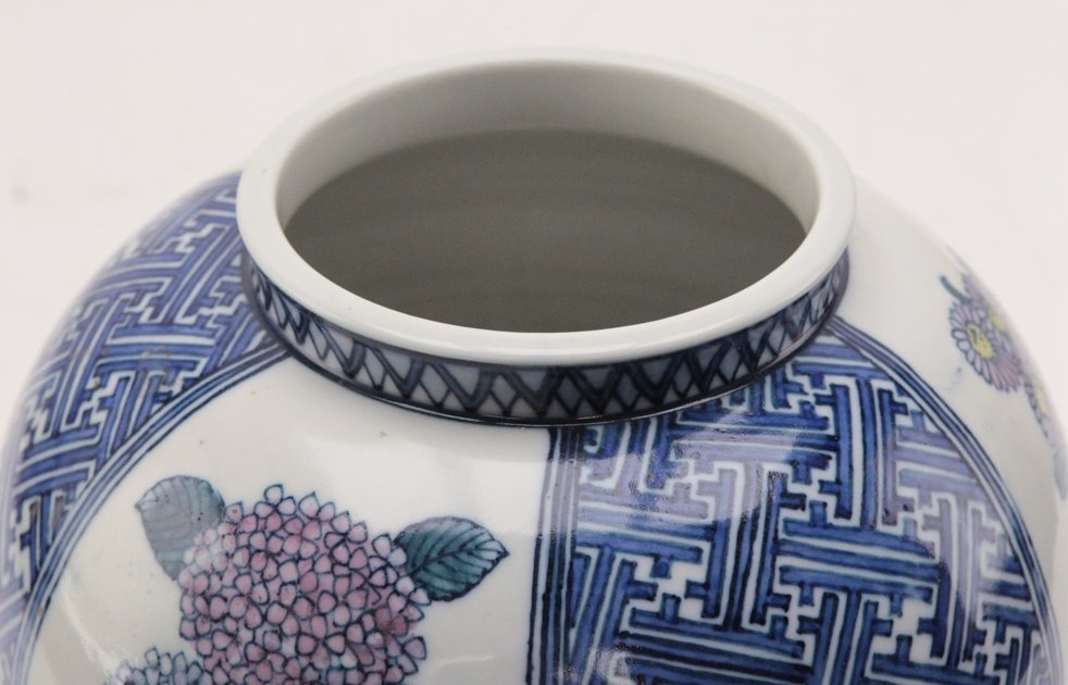 Asian Porcelain Pot - 5