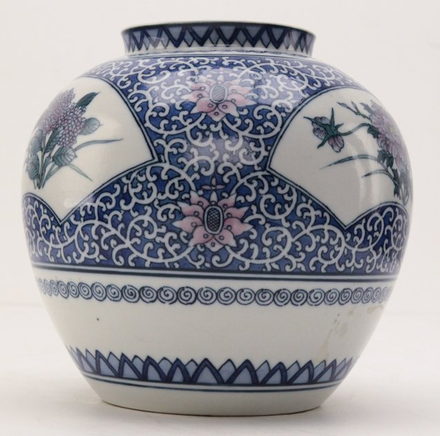 Chinese Porcelain Pot - 4
