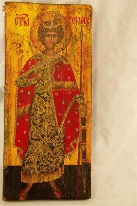 XVI Century Russian / Orthodox  Icon of Saint George