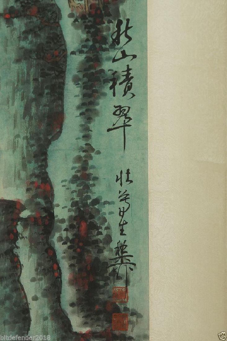Chinese Painting Xie Zhiliu