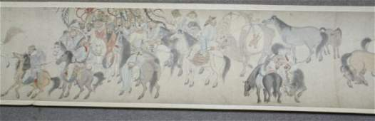 488: A Chinese scroll, 12 xs 129ins