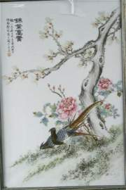 611: A Chinese famille rose rectangular plaque, 17 x 12
