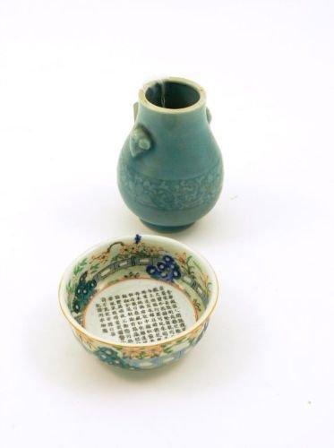 526: A Chinese enamelled rice bowl and blue-glazed vase
