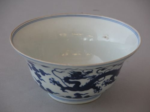 134E: A Chinese blue and white bowl, 19th century