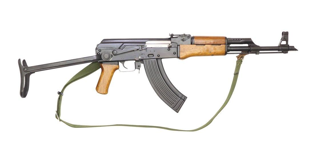 Assault Rifle, Norinco, Typ 56S,  7,62x39