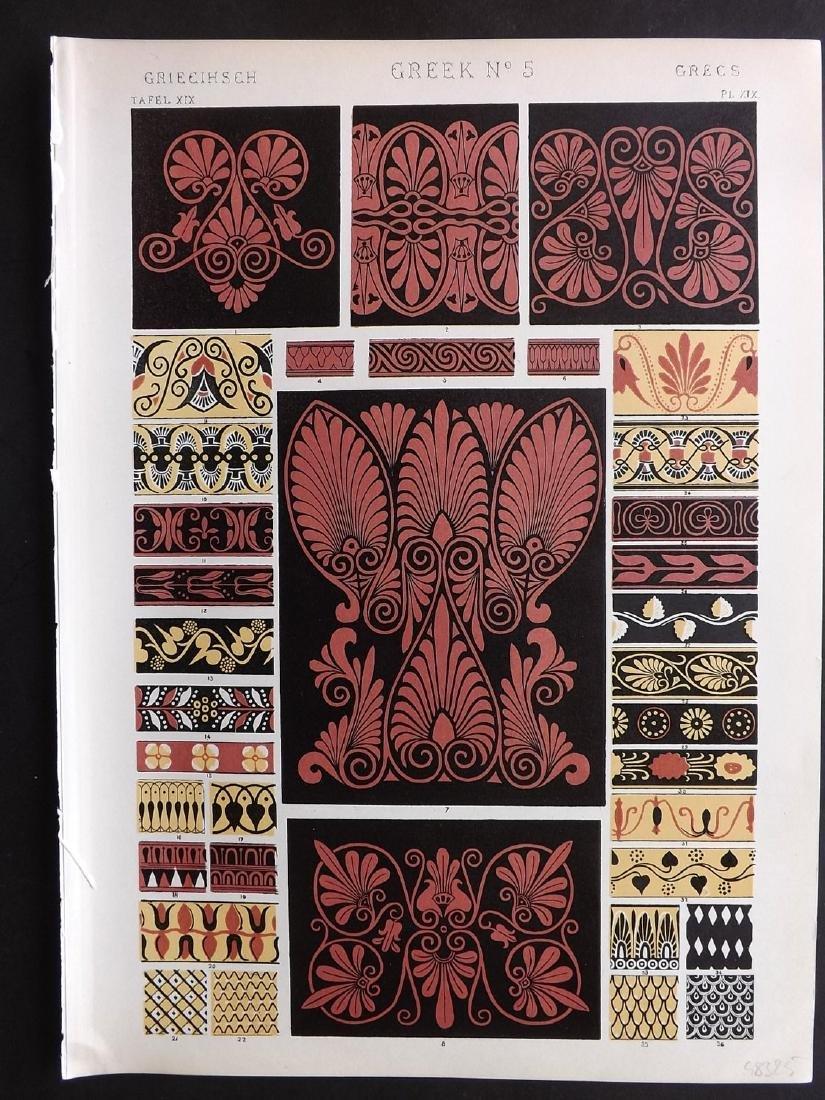 Jones, Owen 1910 Lot of 15 Architectural Design Prints - 3