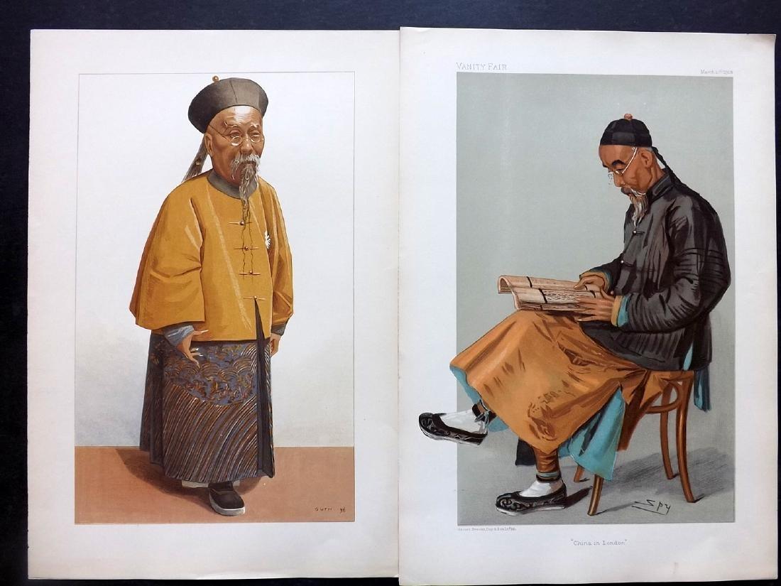 Vanity Fair Prints 1896-1903 Pair of Orientals. China