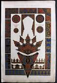 Jones, Owen 1856 LG Design Print. Turkish No. 1