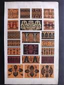 Jones Owen 1856 LG Design Print Greek No 4