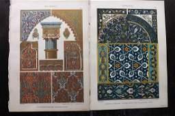 Dolmetsch Heinrich 1895 Pair Prints Turkish  Moorish